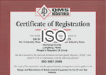 GN ISO9001 Certificates